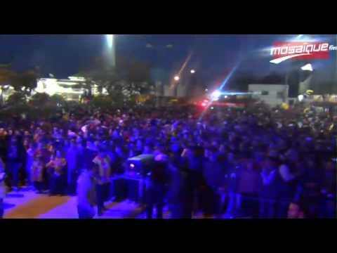 image vidéo إحتفال جماهير الترجي بالذكرى 95 لتأسيس النادي