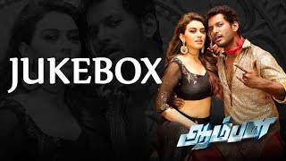Aambala Official Jukebox Vishal, Hansika Sundar C