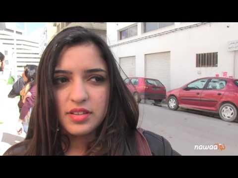 image vidéo  التونسي و التحرش الجنسي