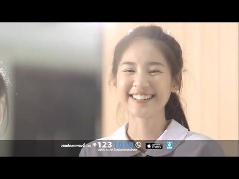 MV Thái Lan Tình Yêu Cảm Động 2016