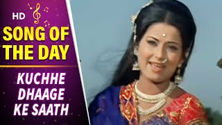 Kuchhe Dhaage Ke Saath Jise Bandh Title Song Moushmi