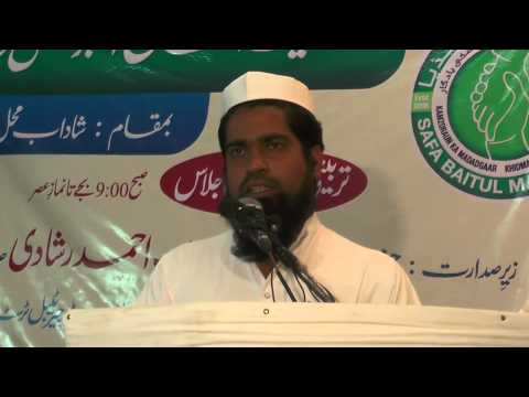 Report Chikmaglore Branch of Safa baitul Maal