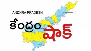 Center's new shock to AP on Polavaram..