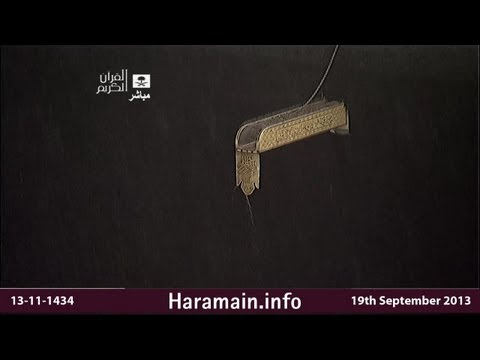 Rain Hajj 2013 | 19th September