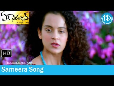 Sameera Song - Ek Niranjan Movie Songs - Prabhas - Kangna Ranaut - Mani Sharma Songs
