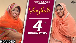 Vanjhali (Full Song) Nooran Sisters - New Punjabi Songs 2017-Latest Punjabi Songs 2017