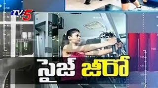 Size Zero mania & craze to Vijayawada & Guntur Girls