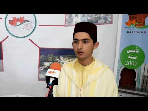 نجوم رمضان : أمين الرغاي