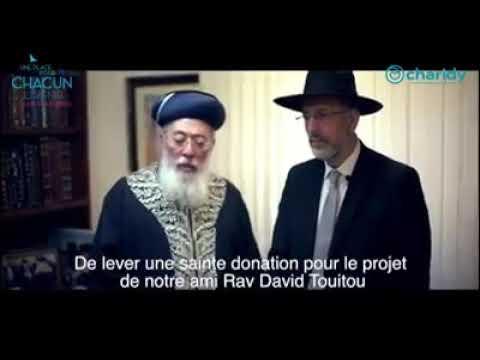 Un immense merci au Richon Létsion et Grand Rabbin de Jérusalem Rav Chlomo Amar pour sa brakha pour la reussite de notre projet…votre projet
