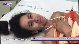 فيديو صادم...شابة جميلة بغا يقتلها خالها...توجه صرخة قوية للمغاربة | حالة خاصة