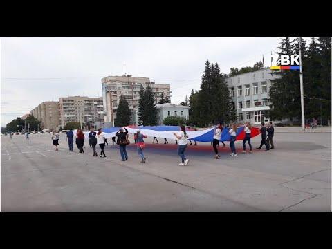 Сегодня Бердск широко отмечает День Государственного флага страны, который был установлен в 1994 году указом Президента Российской Федерации