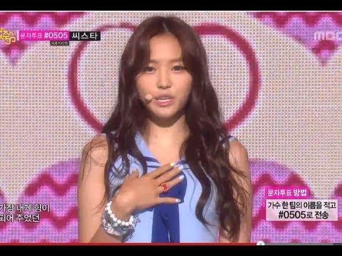 130713 MBC Music Core Hqdefault