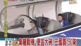 L-15 Advanced Jet Trainer Chengdu J-10 China Military