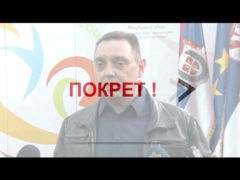 Вулин: Срби не могу бити таоци браће Харадинај