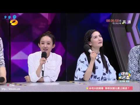[Vietsub] Happy Camp - Hoa Thiên Cốt   Hoắc Kiến Hoa, Triệu Lệ Dĩnh, Tưởng Hân, Mã Khả - FIX
