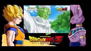 Dragon Ball Z 2013: Bills Vs Los Guerreros Z Audio