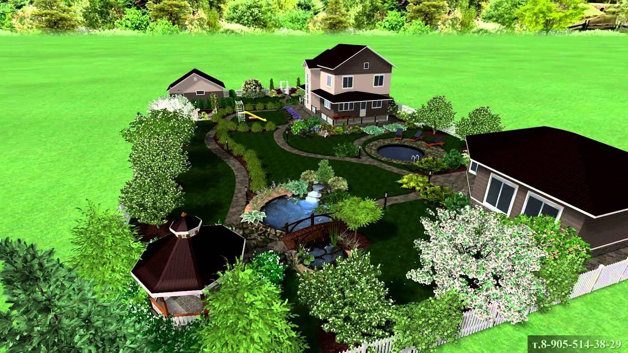 Ландшафтный дизайн загородного участка 15 соток и проекты