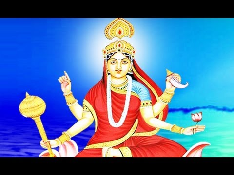 Durga Stuti | Siddhidatri Mantra (Navami) | Day Nine Mantra of Navratri
