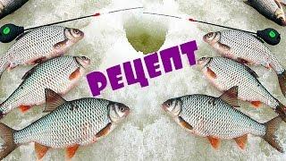 наилучшие прикормки для ловли рыбы