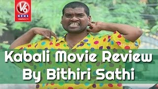 Teenmaar News : Kabali Movie Review By Bithiri Sathi, Funny Conversation With Savitri