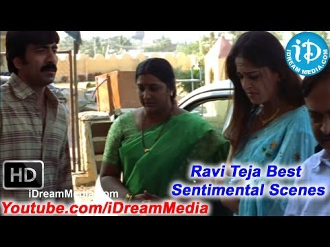 Vikramarkudu Movies - Ravi Teja Best Sentimental Scenes