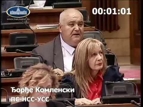 Ђорђе Комленски Никада се више са улице неће упадати у Народну скупштину Србије.