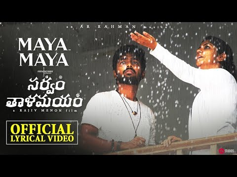 Maya Maya - Telugu lyrical Video  Sarvam Thaalam Mayam