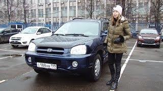 Подержанные автомобили. Вып. 158. Hyundai Santa Fe Classic, 2008. Авто Плюс ТВ