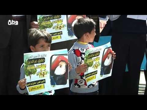 عائلة المبعد إلى غزة طارق عز الدين: ابننا يحتضر.. افتحوا المعبر!