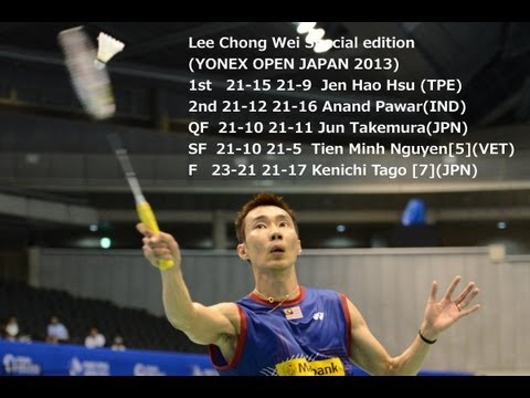 Lee Chong Wei Special edition YONEX OPEN JAPAN 2013