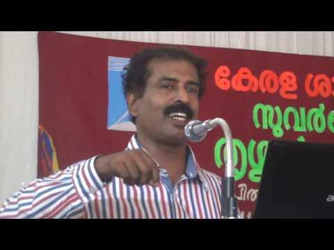 Brain And Faith (Malayalam) By Ravichandran C