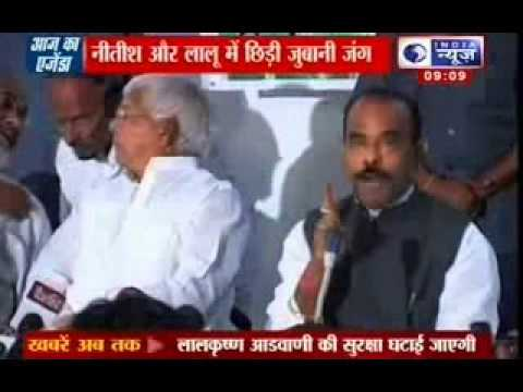 Aaj ka agenda: Lalu Prasad Yadav charges Nitish Kumar with trying to divide secular votes