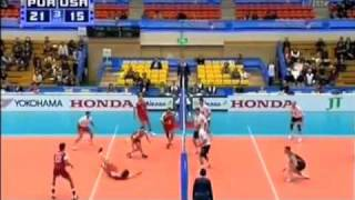 Puerto Rico Volleyball Highlights (PUR Vs USA)