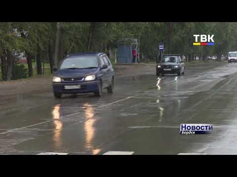 Красная Сибирь, Боровая, Комсомольская – Бердск готов приступить к ремонту дорог по программе «Народный бюджет»