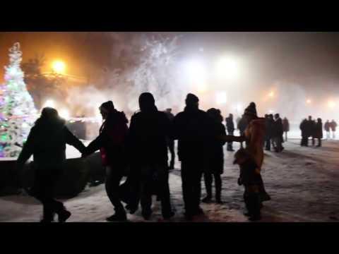 Снежное встречает новый 2017 год. Видео.