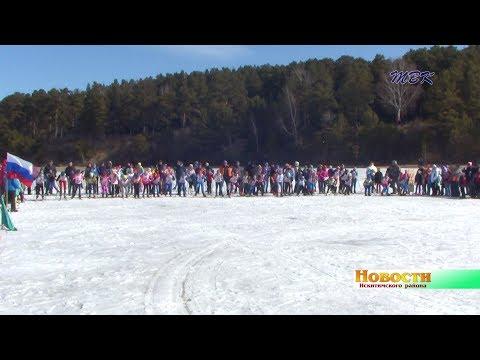 Ледяная трасса покорилась лыжникам Искитимского района