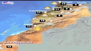 أحوال الطقس 13-03-2014   الطقس