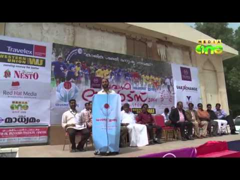Youth India conducts 'Pravasi sports' in Bahrain