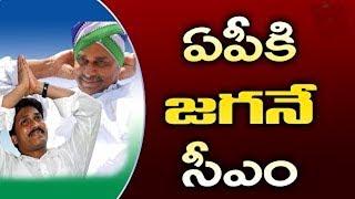 YS Jagan likely to become next CM of AP: AP Ex CM Nadendla..