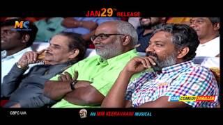Lachimdeviki O Lekkundi movie promo by Nani,Sunil & Allari Naresh
