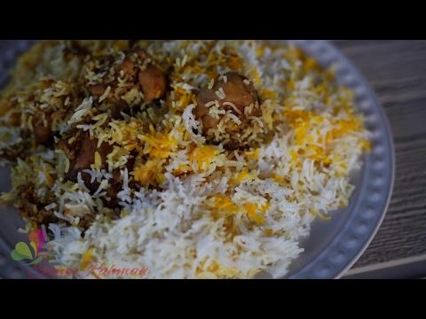 Kids Special ॥ সহজ চিকেন বিরিয়ানী ॥ Easy Chicken Biriyani ॥ R# 113
