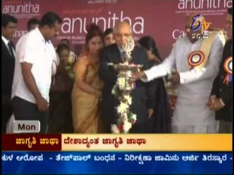 Launch of Anunitha media coverage by ETV Kannada
