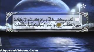 HD المصحف المرتل الحزب 16 للمقرئ محمد إراوي