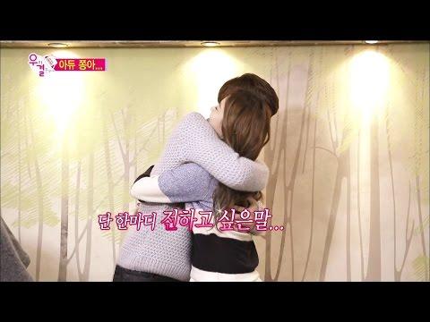 【TVPP】Yura(Girl's Day) - Last Day… Sorry and Thank You, 유라(걸스데이) - 아듀 쫑아… 고맙고 미안해 @ We Got Married