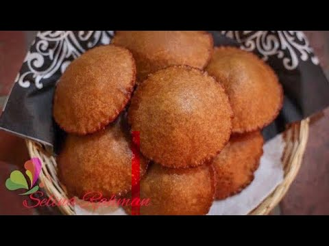 তেলের পিঠা ॥ How to make Teler Pitha || R# 81