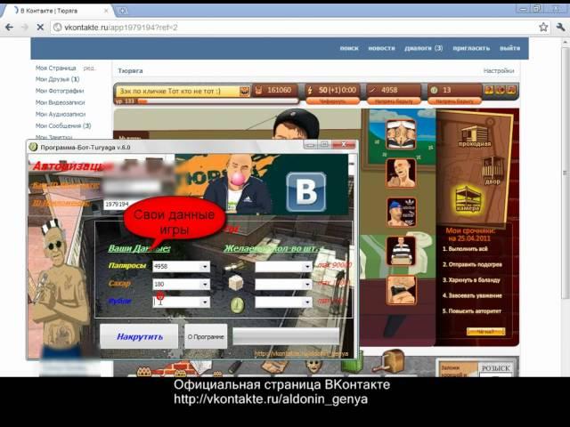 Накрутка на рубли, сахар в Тюряга. От 2 ноября 2012.