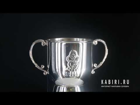 Серебряный детский поильник «Девочка» - Видео 1