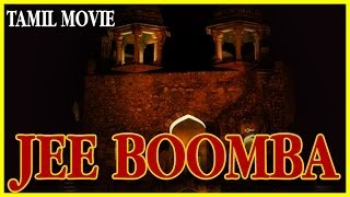 JEE BOOMBA Tamil Full Length Movie