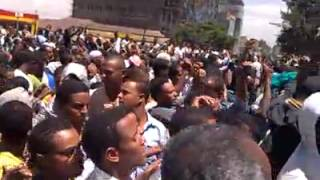 the Peaceful demo. at Nur Mesjid on 30.05.2014 ሰላማዊ ተቃውሞ በኑር መስጅድ ቁ. 03 — at ኑር መስጅድ ግንቦት 22/2006.