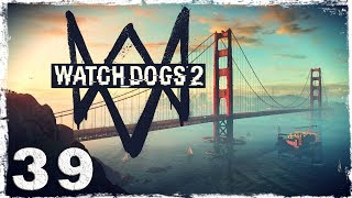 Watch Dogs 2. #39: